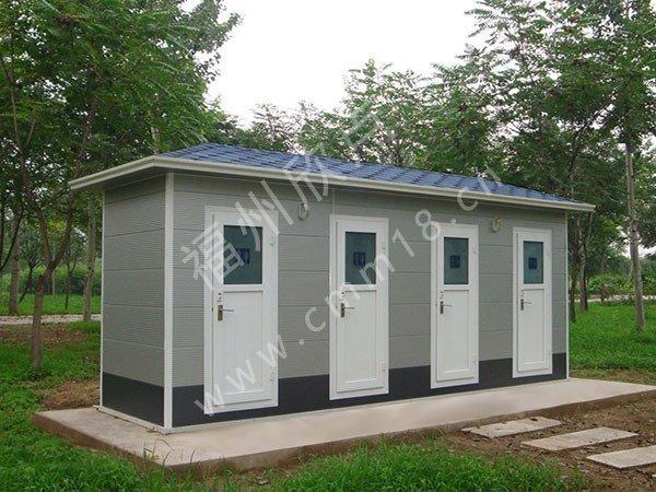 旅游度假区移动厕所技术标准规范