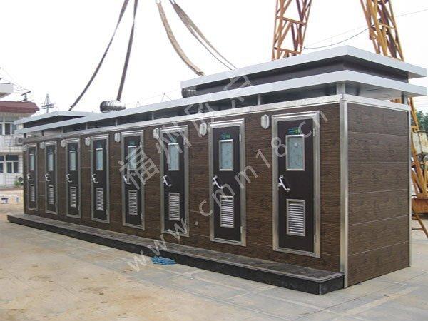 福州环卫厕所厂家(52)