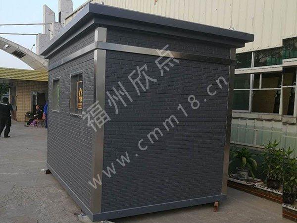 福州环保垃圾房屋厂家(102)