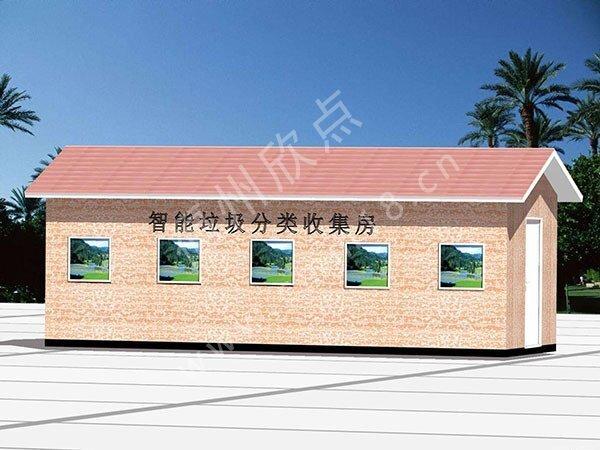 福州环保垃圾房屋厂家(145)