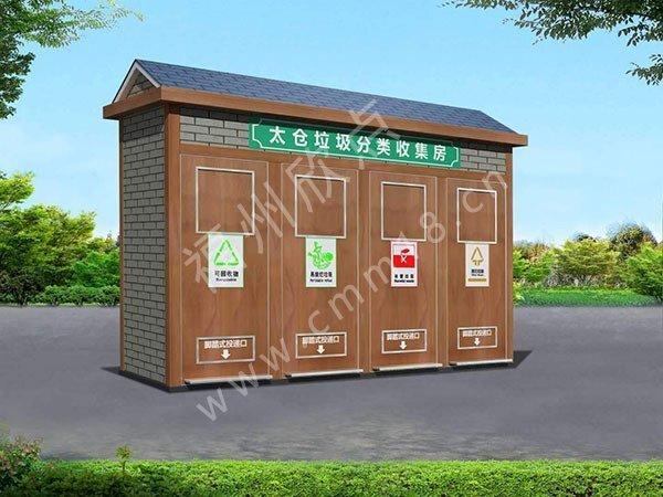 福州环保垃圾房屋厂家(147)