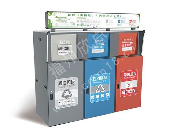 福州环保垃圾房屋厂家(144)