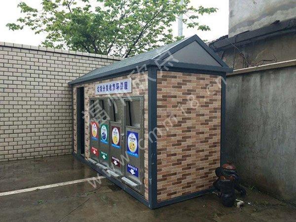 福州环保垃圾房屋厂家(167)