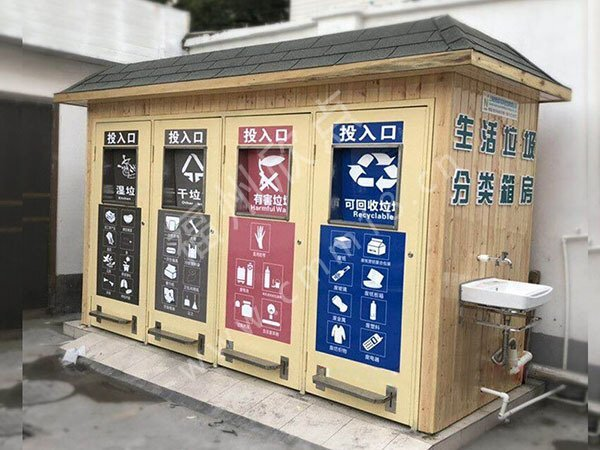 福州分类收集环保垃圾屋介绍