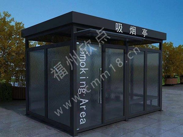 福州吸烟控烟亭厂家(10)